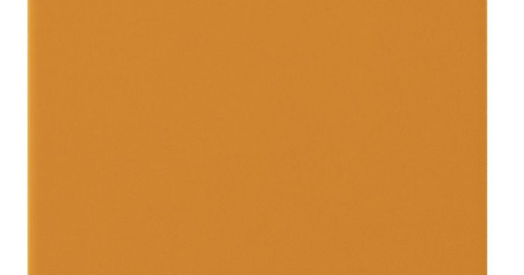 UNITECH ARANCIO 20x20 sandėlyje - Aparici